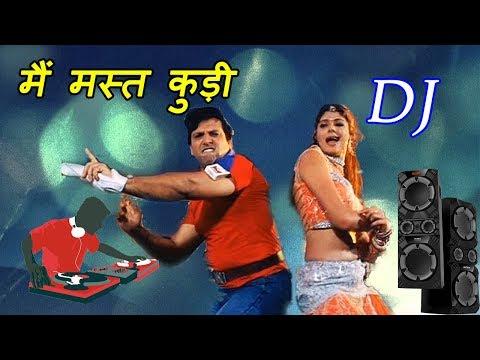 Main Mast Kudi Tu Bhi Mast Mast Munda Hai - DJ Super Hard Remix | Hindi Dance Song DJ Mix