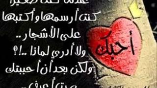 على فاروق  بحبك انا  اهداء  من رضا