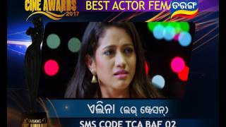 8th Tarang Cine Awards Nominations for Best Actor Female