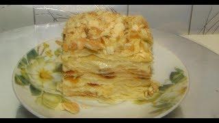 Торт Наполеон простой рецепт
