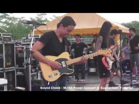 Bodyslam : Sound Check M-150 Power Concert @ Suphanburi