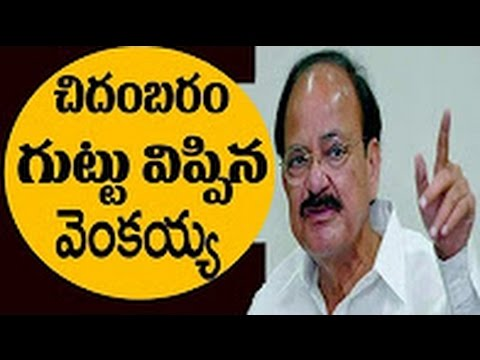 """Everyone will be happy with demonitization"" - Venkaiah Naidu, BJP Cabinet Minister"