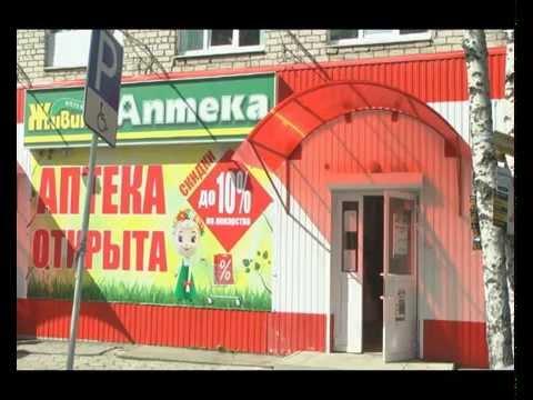В Кушве открылась новая аптека Живика!   Zhivika.ru