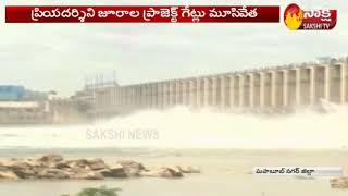 Priyadarshini Jurala Gates Shut After inflows to Dam Reduce | Sakshi TV