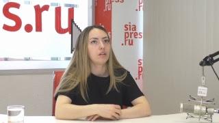 ONLINE Алика Семенькова