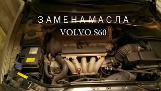 видео Масляный фильтр на Volvo S40 1, 2 - 0.2, 1.6, 1.7, 1.8, 1.9, 2.0, 2.4, 2.5 л. – Магазин DOK | Цена, продажа, купить  |  Киев, Харьков, Запорожье, Одесса, Днепр, Львов