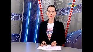 Новости Одессы 09.08.2019