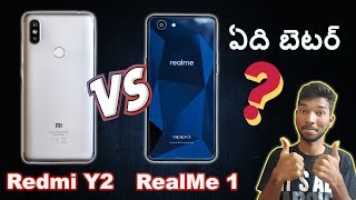 Redmi Y2 vs RealMe 1 Comparison 🔥🔥 Which one is Real Budget killer..??