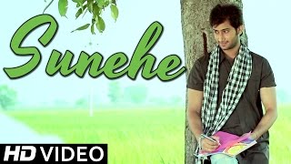 Sunehe - Humraj | New Punjabi Songs 2014 | | Official Full HD Video