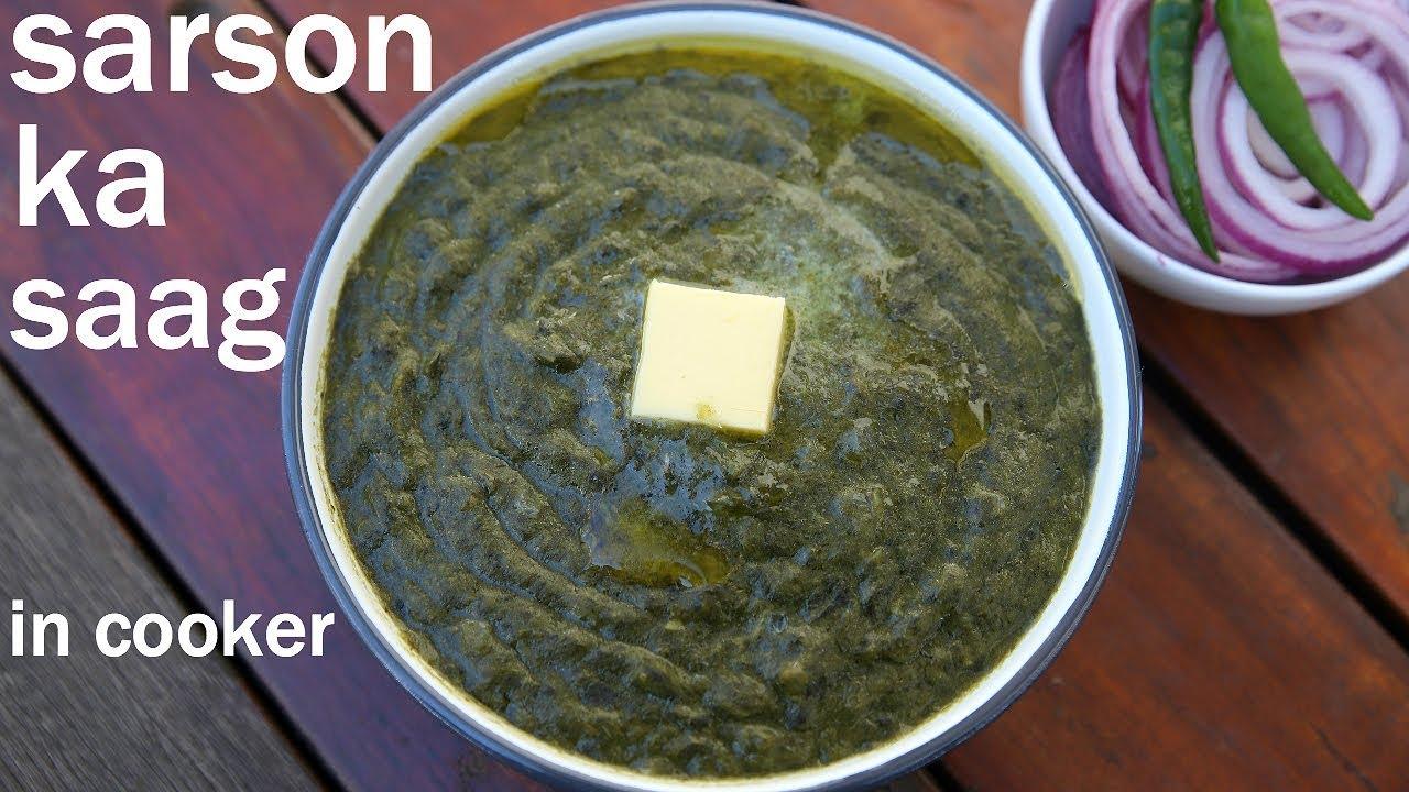 Sarson Ka Saag Recipe Saag Recipe How To Make Sarson Da Saag