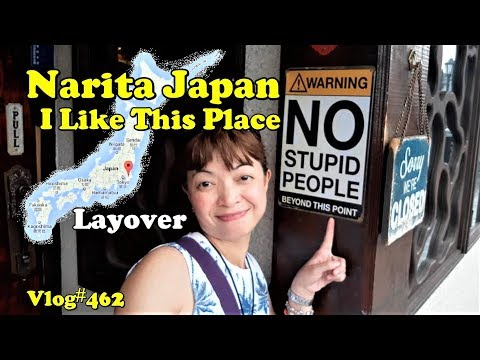 I like This Place. Narita Japan Great spot for A Layover