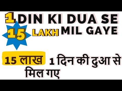 Rozi Me Barkat Ki Dua In Hindi Urdu-  YaALLAH Website Official