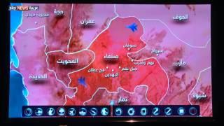 خريطة العمليات في صنعاء