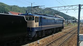 SL北びわこ号C57 1号機返却回送 能登川駅発車