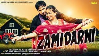 Zamidarni - Raj Mawar Mp3 Song Download