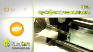 ПРОМКАРТ.РФ заправка доставка картриджей купить(, 2012-08-29T07:07:19.000Z)