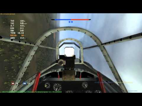 War Thunder. Один бой в СБ на ЛА-5ФН или в небе на Курской Дугой