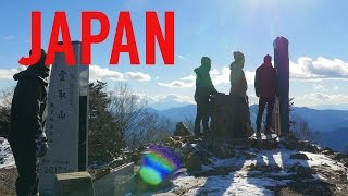 Return to Japan Vlog Day 8 // Mt. Kumotori - The Summit