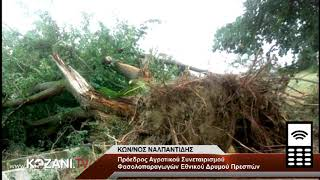 Μεγάλες καταστροφές στις Πρέσπες από την καταιγίδα