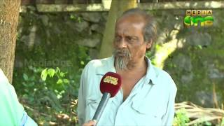 Yusuf Arakkal (1945-2016) - Dialogues with Immortality