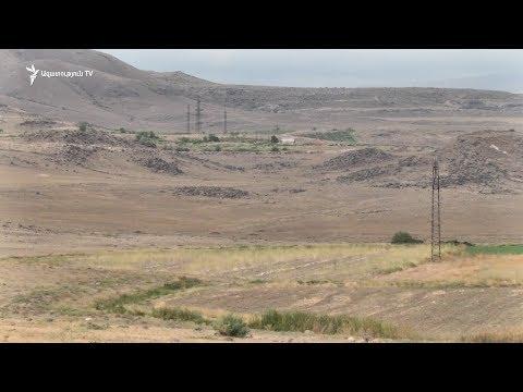 Մանվել Գրիգորյանի ազգականները սեփականաշնորհել ու վերավաճառել են Ֆերիկ գյուղի ամբողջ արոտավայրը