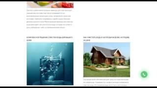 Фильтр для воды. ФИБОС(, 2016-04-21T18:27:14.000Z)
