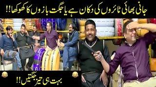Jani Ko Tire Ki Dukaan Main Faisalabadi Mirasi Takar Gaye!! | Seeti 41 | City 41