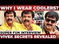 """Memes-ஓட Godfather-ஏ நான்தான்"" - Actor Vivek Semma Fun Interview | Dharala Prabhu"