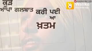 Kam Sade kale baliye | WhatsApp Status dp | BY bsdeep | WhatsApp Status lyrics