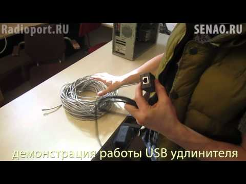 USB extender Radioport USB-50 USB удлинитель на 50 метров