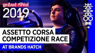 Shadow Finals: Assetto Corsa Competizione