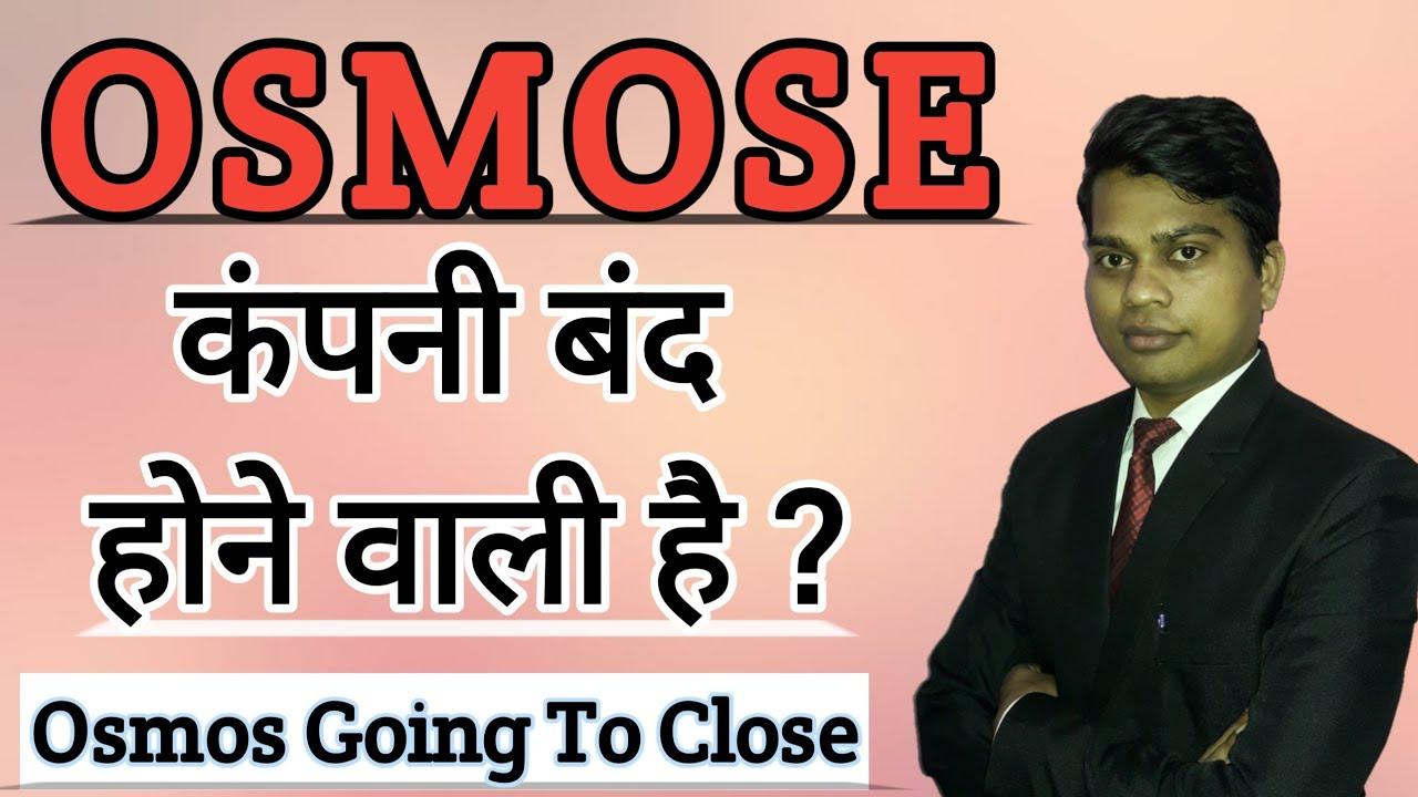 Osmose Technology Plan In Hindi Osmose Technology Business Plan Osmose Technology Review Youtube