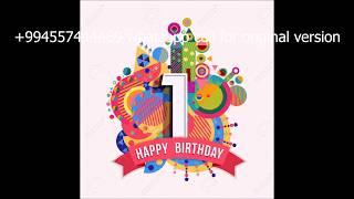 Happy Birthday 1 year. С днем рождения 1 год. Ad gunun mubarek 1 yas. Ad gunu 1 yas.