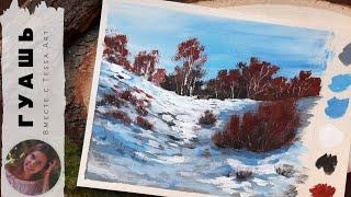 как легко нарисовать снег?  Рисуем простой зимний пейзаж гуашью для начинающих