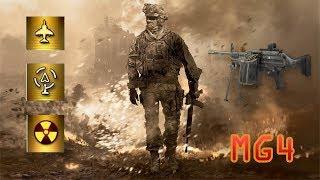 MW2 NUKE AVEC TOUTES LES ARMES ÉPISODE 17 : LE MG4