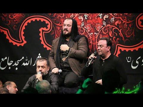 Mahmud Kerimi - Amin Moqaddam - Seyyid Taleh - Vay ay cavan ana - Tehran - محمود كريمى - امين مقدم