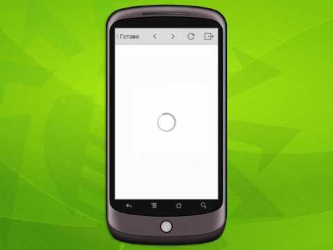 Как установить Dr.Web Security Space 11 для Android с помощью APK-файла