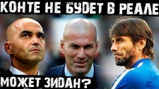 Вальверде об отставке Лопетеги! Что будет с Реалом в этом сезоне? Зидан может вернуться в Мадрид!