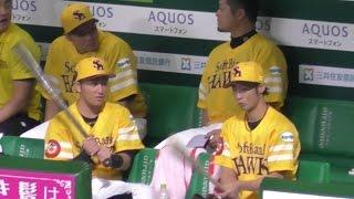 """ホークス 川島慶三と明石健志、""""超""""ユーティリティープレーヤーな二人 2015.9.19"""