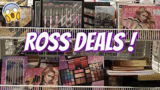 ROSS AMAZING DEALS SHOP WITH ME DECOR NIKE HUARACHE MAKEUP 2018