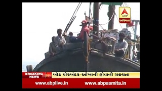 Pakistan Marin Kidnap 4 Boat And 24 fisherman Near Dwarka, Watch Video