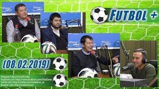 Футбол плюс (08.02.2019)