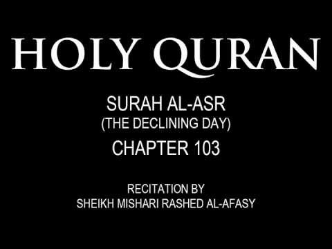 HOLY QURAN: SURAH AL-ASR (THE DECLINING DAY) CHAPTER 103