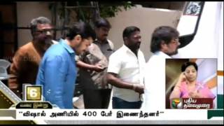 400 Member Join to Vishal Team spl tamil video news 29-08-2015 Puthiyathalaimurai TV
