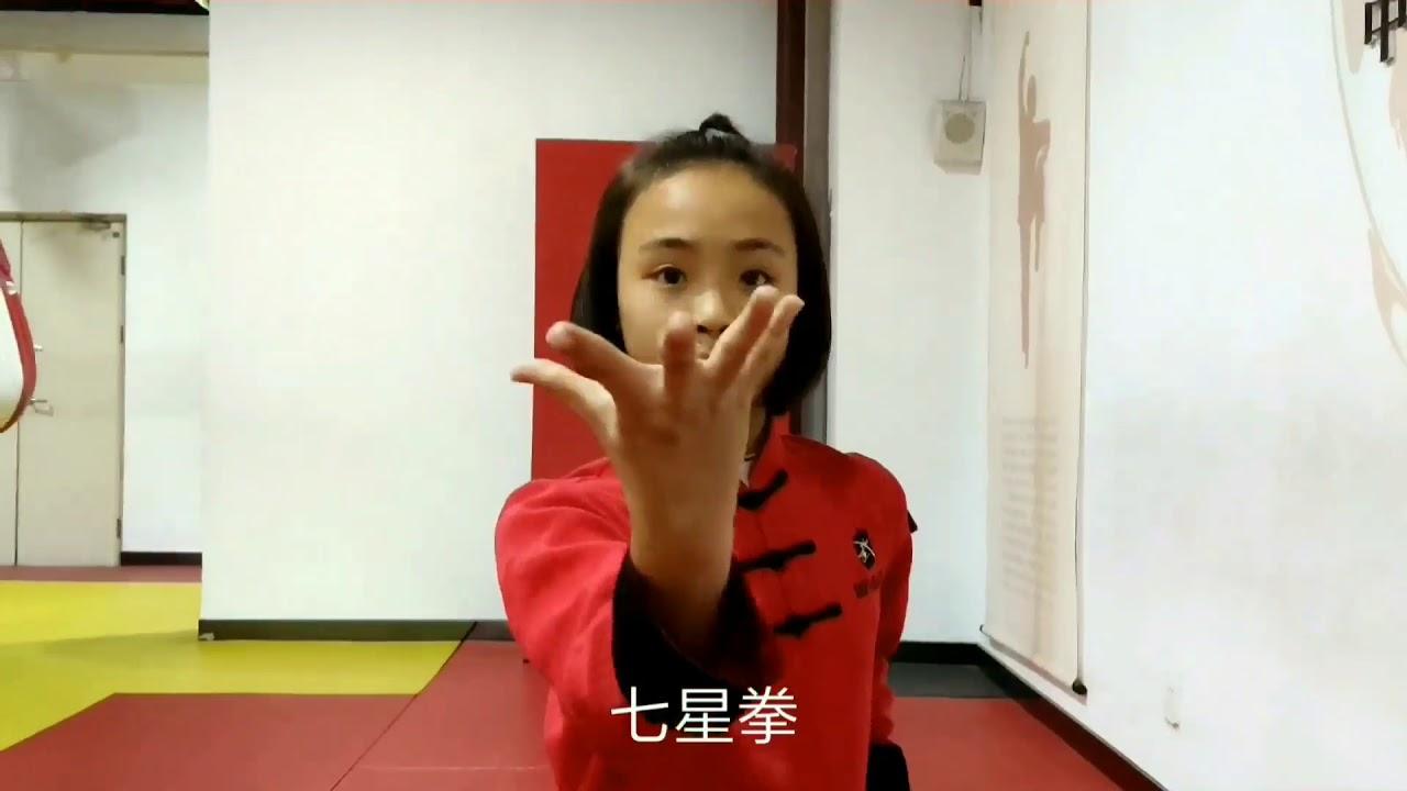 Shaolin Kungfu schools Xin Wu Men in Shijiazhuang