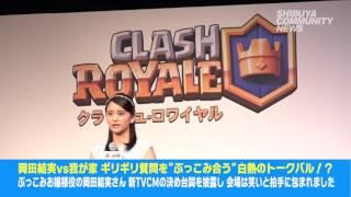 3月17日(金)ベルサール渋谷ガーデンにて、ぶっこみ系カードバトル「ク...