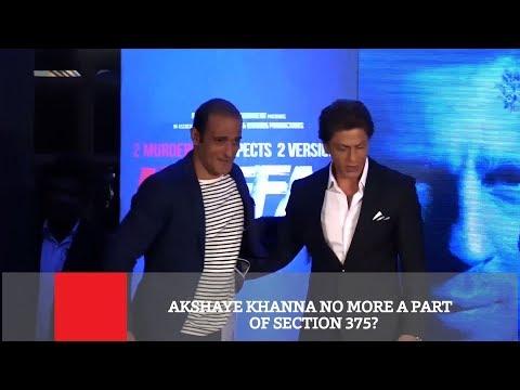 Akshaye Khanna No More A Part Of Section 375 ? Mp3