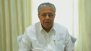 An Appeal by Chief Minister of Kerala for Contributions to CM's Distress Relief Fund