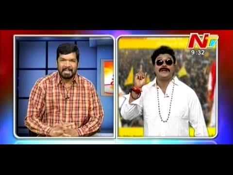 Posani Krishna Murali Comedy With Bala Krishna - Mama Majaka