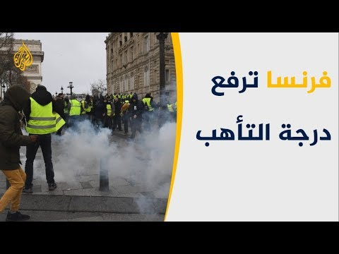 فرنسا ترفع درجة التأهب الأمني بعد حادث ستراسبورغ  - نشر قبل 45 دقيقة